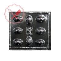 Placa A P/ Huevo FYF Nº5 - Pack 10 Un.