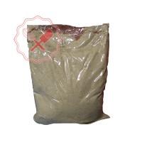 Harina Integral Pureza - 2Kg